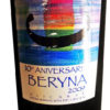 logo-beryna